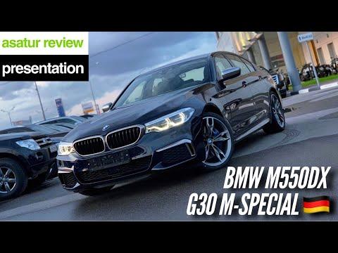 🇩🇪 Презентация BMW M550d XDrive G30 M-special