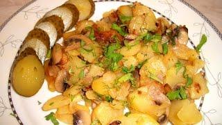 Жареный картофель с грибами по бабушкиному рецепту