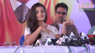 Oru Melliya Kodu Movie Audio Launch