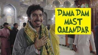 Lal Shahbaz Qalandar | VLOG | Mooroo