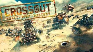 обзор и геймплей Бесплатной игры  Crossout  SONY Playstation PRO