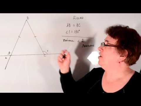 Как в равнобедренном треугольнике найти высоту