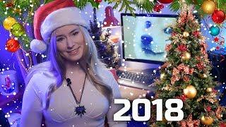 Чего ожидать в 2018 году