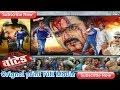 Wanted Full Bhojpuri HD movie 2018|| Pawan Singh, Mani Bhathachary || New Wanted Bhojpuri Movie