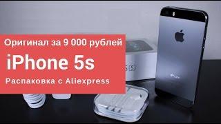 Распаковка iPhone 5S с Aliexpress + мнение из сервиса(, 2017-01-20T13:35:06.000Z)
