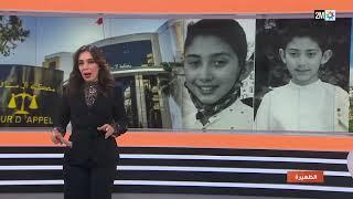 الحكم بإعدام قاتل الطفل عدنان