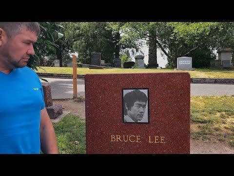 Брюса Ли (Bruce Lee)