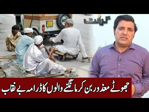 Hafiz Shahid Munir Latest Talk Shows and Vlogs Videos