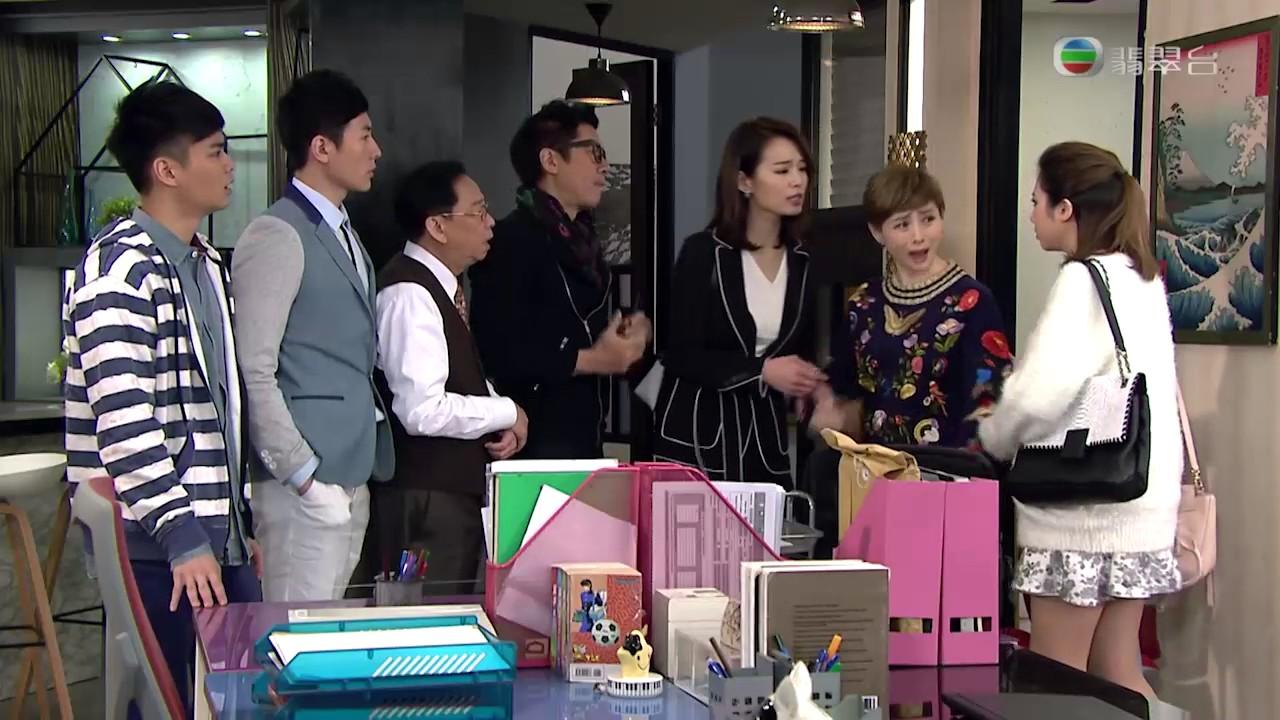 愛.回家之開心速遞 - 第 43 集預告 (TVB) - YouTube