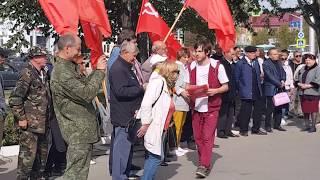 Митинг в Южно-Сахалинске: «Единая Россия» должна исчезнуть!»