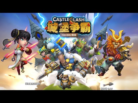 Castle Clash Tencent Version With New Heros Plus More....