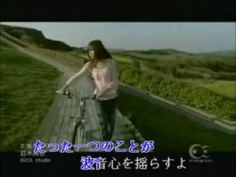 倉木麻衣『風のららら』【LIVE映像】 MAI KURAKI LIVE PROJECT 2013 RE