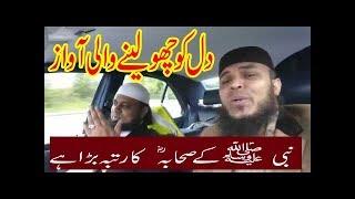 Video Nabi K SahabaR A Ka Rutba Bara Hai By Hafiz Abu Bakar download MP3, 3GP, MP4, WEBM, AVI, FLV Juni 2018