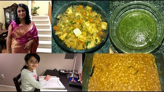 Tuesday Vlog  : Indian Mom Daily Routine With Veg Lunch Preparation | Indian(NRI) Housewife