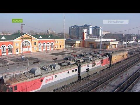 Обзор нового здания железнодорожного вокзала в Абакане
