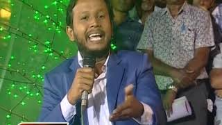 Dawasa Sirasa TV 13th December 2018 Thumbnail
