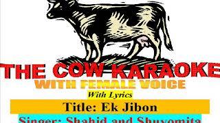 Ek Jibon Shahid Shuvomita Bangla karaoke with Female voice For male Singer