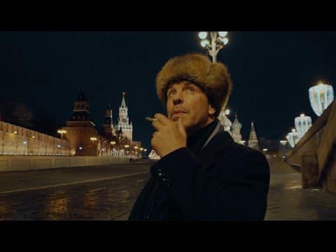 Till Lindemann - Ich hasse Kinder (Official Teaser #1)