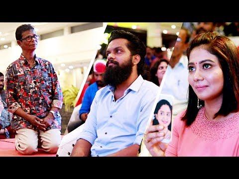 Muhabathin Kunjabdulla Movie Launch | Indrans | Balu Varghese | Rachana Narayanankutty