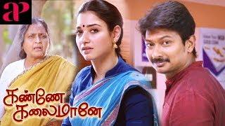 Kanne Kalaimaane Movie Scenes   Tamannaah impressed with Udhayanidhi Stalin   Tamil Movies 2019