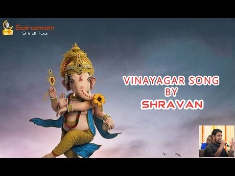 Gananayakaya Ganapathy Video