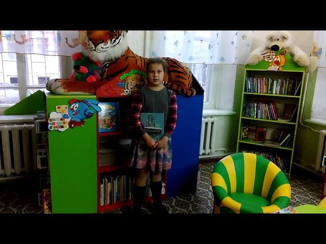 Изображение предпросмотра прочтения – ПолинаВасильева читает произведение «Зима» И.З.Сурикова
