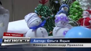 Діти Горської школи-інтернату отримали іграшки від дітей Житомирщини