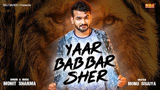 Badmash Mohit Sharma Free MP3 Song Download 320 Kbps