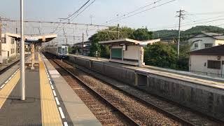 西鉄3000形特急福岡(天神)行き 西鉄渡瀬駅を高速通過
