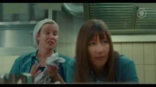 Anleitung zum Unglücklichsein (2012) German Movie