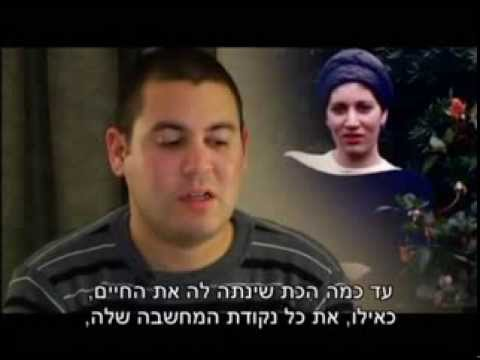 Lev Tahor Documentary Part II with English Subtitles