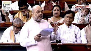 Amit Shah Moves Bill On Extending President's Rule In Jammu and Kashmir