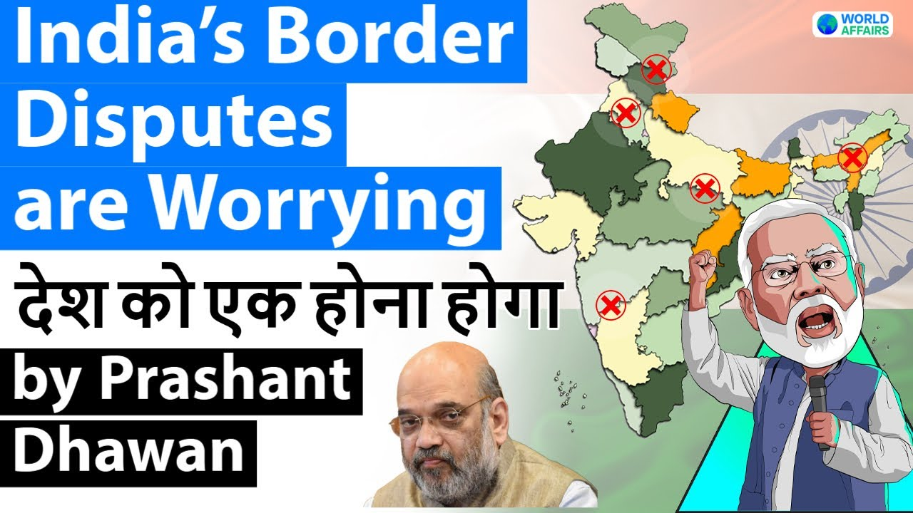 India's Border Disputes are Worrying देश को एक होना होगा | Assam Mizoram Dispute