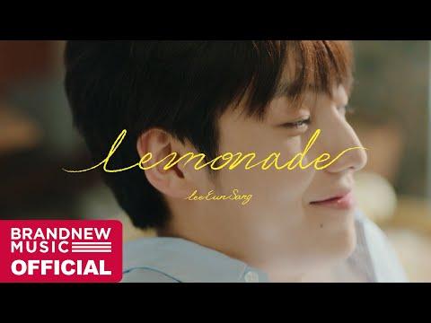 Lemonade 李垠尚