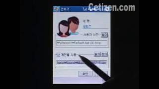 POZ X301 전화기[2]