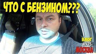 Что с бензином? Реакция Путина на Вопрос от простого человека! #475 Алекс Простой