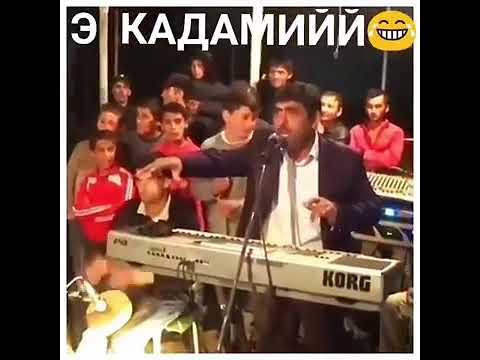 КАДАМИ  КУРБОН  РЕП МЕХОНА  2017  ПОДПИСАТЬСЯ КНЕН