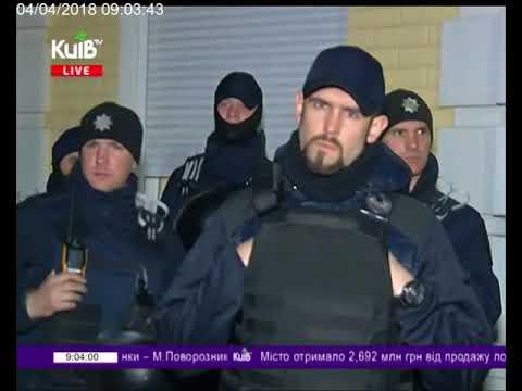 Телеканал Київ: 04.04.18 Столичні телевізійні новини 09.00