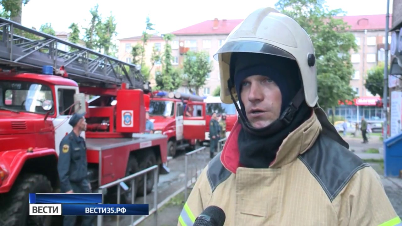 Жители Череповца организовали сбор помощи для пострадавшей при .