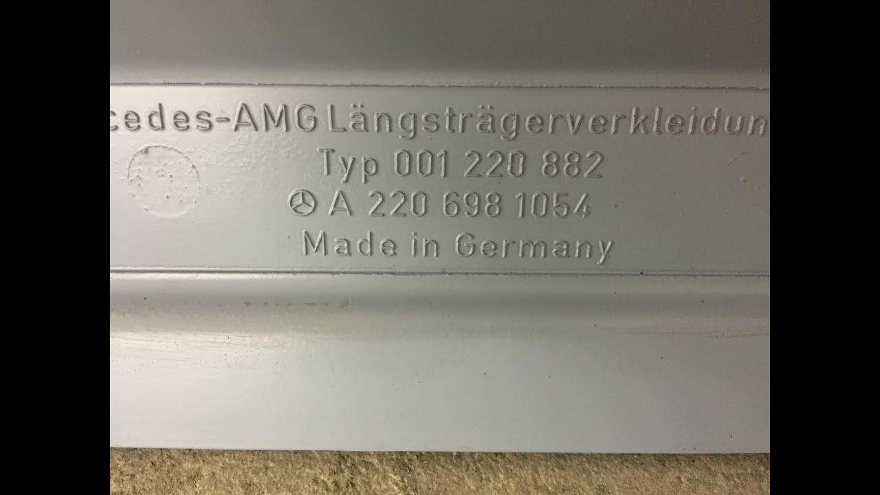 Накладка на порожек передняя левая правая порога внутренняя Mercedes X166 GL a1666808600 a1666809500