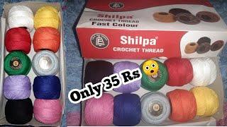 Shilpa CROCHET THREAD, ultra affordable online crochet thread,Indian crochet patterns
