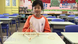 Publication Date: 2019-01-31   Video Title: STEM@HOME 六年級 -  羅馬炮架
