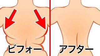 5分筋トレ!激しい有酸素運動レベルの効果 thumbnail