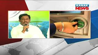 BJD Press Meet Against Cash Crunch   in ATM