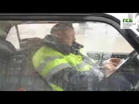 видео: Сколько стоит КАСКО с услугой аварийного комиссара