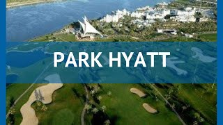 PARK HYATT 5* ОАЭ Дубай обзор – отель ПАРК ХАЯТТ 5* Дубай видео обзор