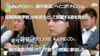 藤井美菜が「学校に行ってきます」に出演。その際にそのかわいらしさで ...