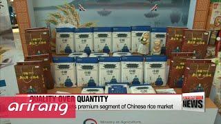Korea targets premium rice market in China