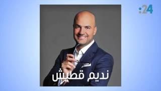 نشرة فيس بوك (32): بين مذيعة