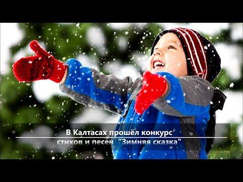 UTV. Новости севера Башкирии за 14 января (Бирск, Мишкино, Бураево)